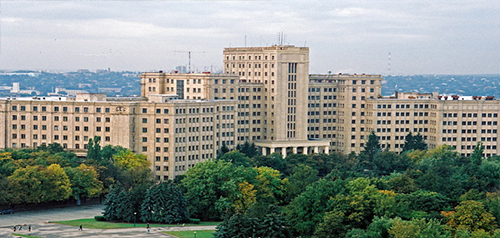 V-N Karazin Kharkiv National University Ukraine